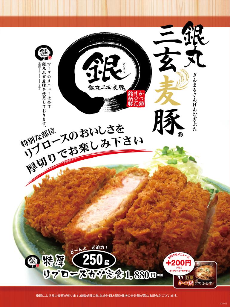 【静岡編】えっ、東京にはないの?静岡人が知ってる有名飲食店チェーン店を調べてみた
